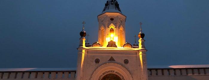 Свято-Успенский Монастырь is one of Lugares favoritos de Vlad.