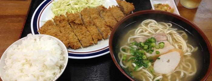 みはま食堂 is one of Oki.