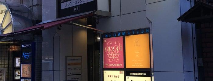 スキヤカメラ is one of Camera shops in Tokyo.