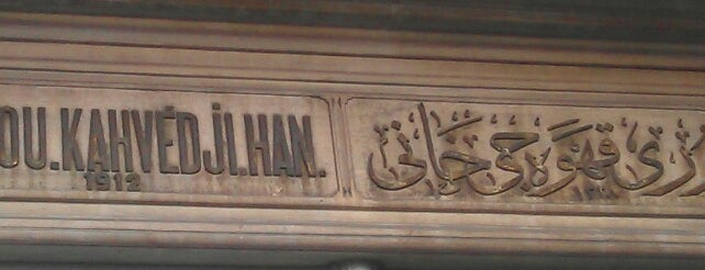 Kuru Kahveci Han is one of istanbul.