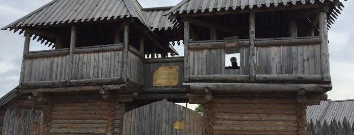 стрелецкий острог is one of Lugares favoritos de Alexandra Zankevich ✨.