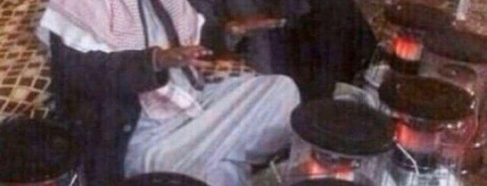 Lamis is one of Riyadh breakfast.