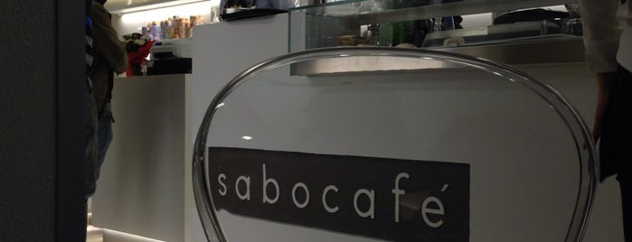 Sabocafè is one of Icoさんのお気に入りスポット.