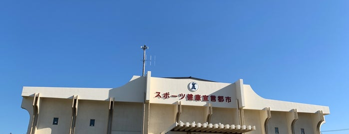 船橋市運動公園体育館 is one of Funabashi・Ichikawa・Urayasu.