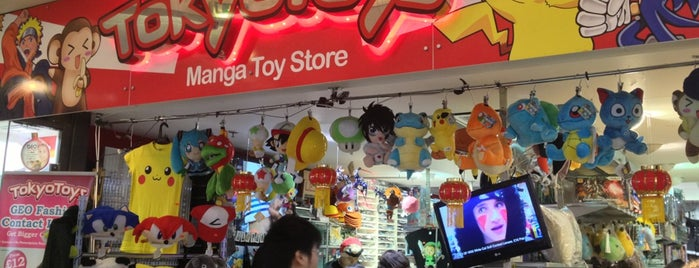 Tokyo Toys is one of London shopping..