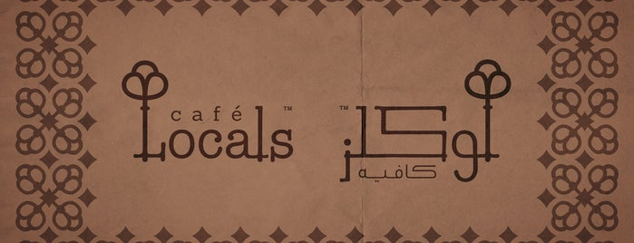 Locals Cafe is one of Jeddah Cafe's & Restaurants.