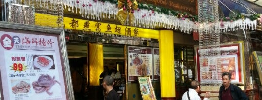 HongXing Seafood Restaurant is one of Guangdong.