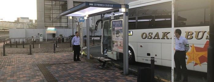 王子駅・王子駅南口バス停 is one of 思い出の場所.
