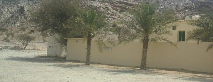 Mountains of Massafi is one of Dubai Food 6.