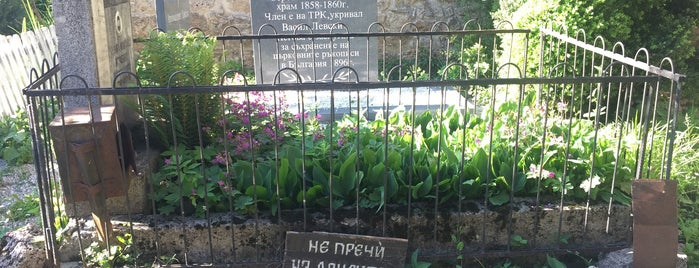 "Етрополски манастир ""Св. Троица"" is one of PL : понравившиеся места."