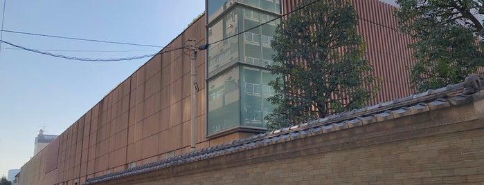 味の素グループ高輪研修センター is one of 東京、専門図書館リスト - Time Out Tokyo.