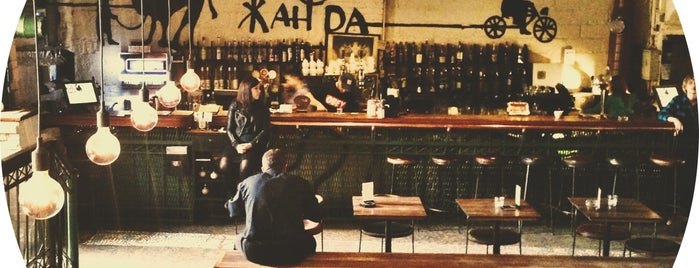 Кризис жанра is one of Moscow's Foreigner Friendly Places to Eat/Drink.