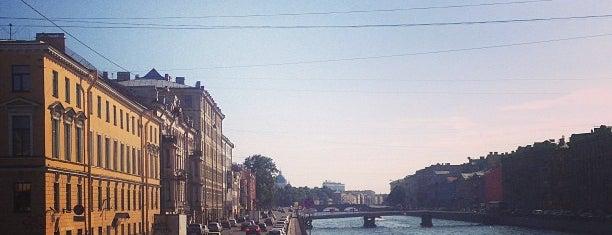 Семеновский мост is one of Леночка 님이 좋아한 장소.