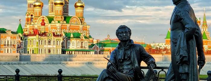 Воскресенская набережная is one of Киров, Йошка, Чебы.