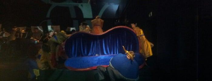 Академический камерный музыкальный театр имени Б. А. Покровского is one of 가보면 즐거운 자리 ^^.