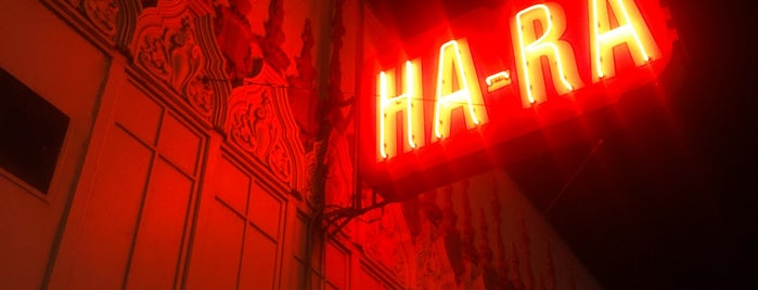 Ha-Ra Club is one of SF Bars.