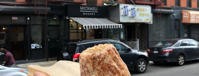 Michaeli Bakery is one of NYC: Caffeine & Sugar.