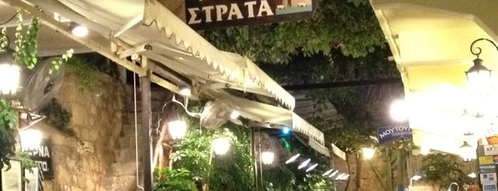 Strata Tavern is one of Chania.