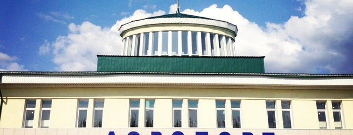 Saratov Tsentralny International Airport (RTW) is one of Саратов.