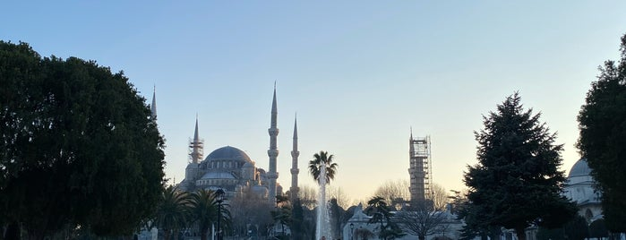 Blue Mosque Information Center is one of Mega big things to do list.