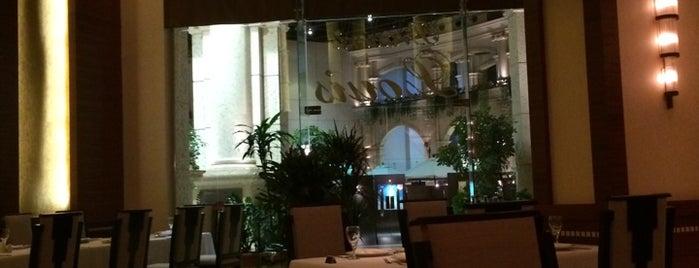 Brasserie Louis is one of Jeddah.