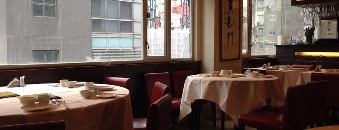 Yellow Door Kitchen is one of Prityaさんの保存済みスポット.
