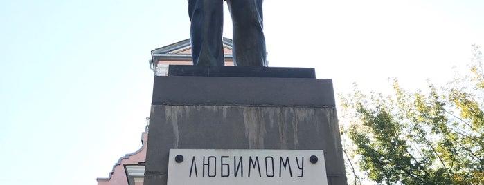 Памятник В.И. Ленину is one of Orte, die Stanislav gefallen.