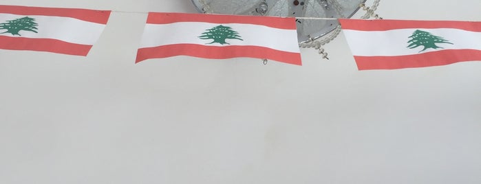 O Libanês is one of Restaurantes.
