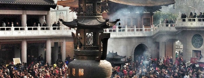Jing'an Temple is one of Shanghai.