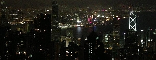 Victoria Peak is one of Top photography spots.