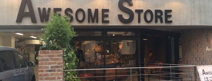 AWESOME STORE is one of 表参道原宿外苑前.