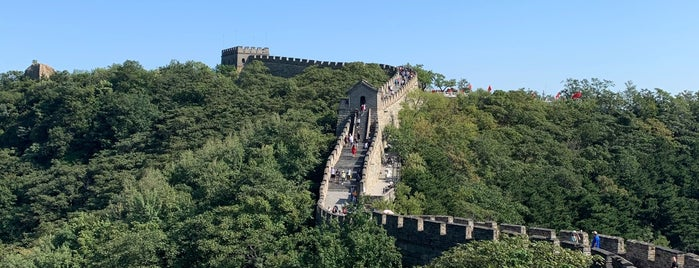 The Great Wall at Mutianyu is one of Historic/Historical Sights.