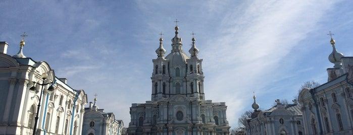 Catedral de la Resurrección is one of Lugares favoritos de Fernando.