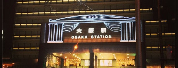 Ōsaka Station is one of Osaka.