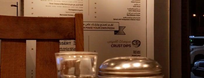Pizzaiolo is one of Posti salvati di Ghada.