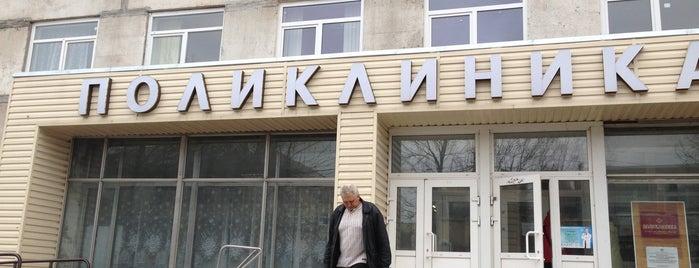 """Городская Поликлиника is one of 10 Анекдоты из """"жизни"""" и Жизненные """"анекдоты""""!!!."""