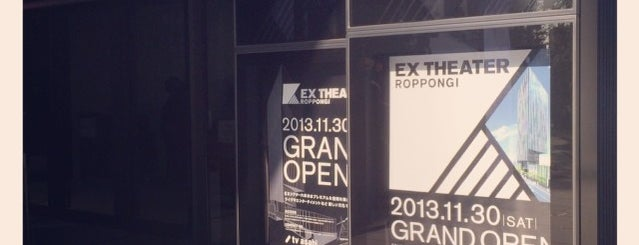 EX Theater Roppongi is one of Lieux qui ont plu à No.