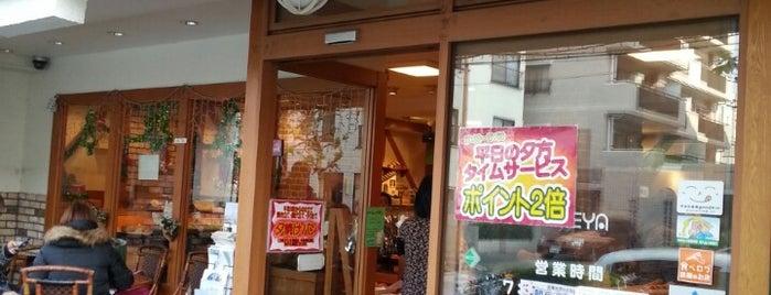 石窯パン工房 KAMEYA 向島店 is one of Tokyo Erwan.