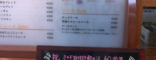 Mikado Coffee is one of สถานที่ที่ Sada ถูกใจ.