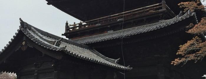 Nanzen-ji Temple is one of Kyoto.