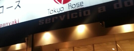 Tokio Rose is one of Restaurantes visitados.