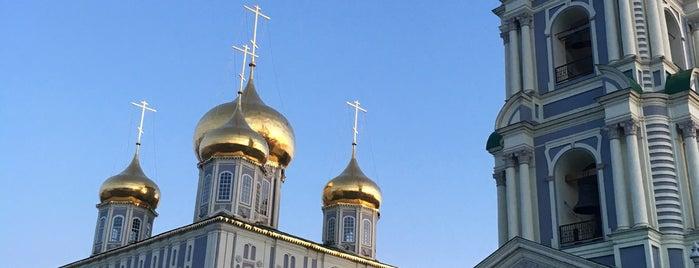 Большой Кремлевский is one of สถานที่ที่ Anastasia ถูกใจ.