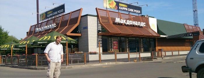 McDonald's is one of Orte, die Vladimir gefallen.
