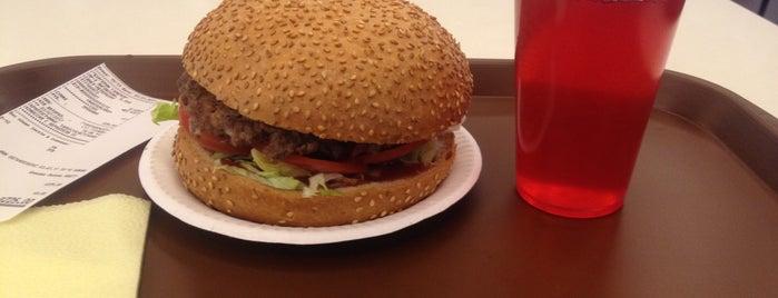 Burgerim is one of ОТДЫХ / ДОСУГ.