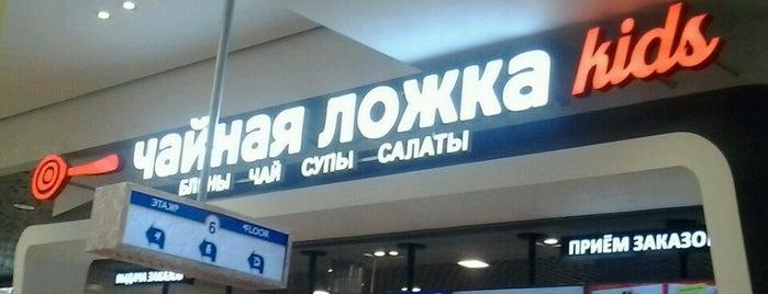 Чайная ложка is one of Lugares favoritos de DK.