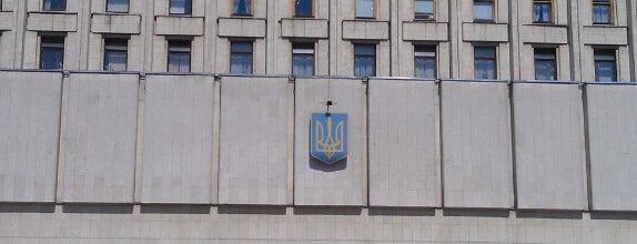 Центральная избирательная комиссия is one of Киев- залы, локации, площадки.