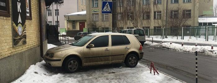 """БЦ """"Башня #5"""" is one of Orte, die Алла gefallen."""