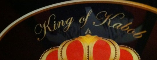 King of Kabob is one of สถานที่ที่บันทึกไว้ของ Matt.