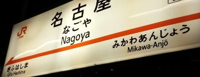 Nagoya Station is one of よく行くところ.