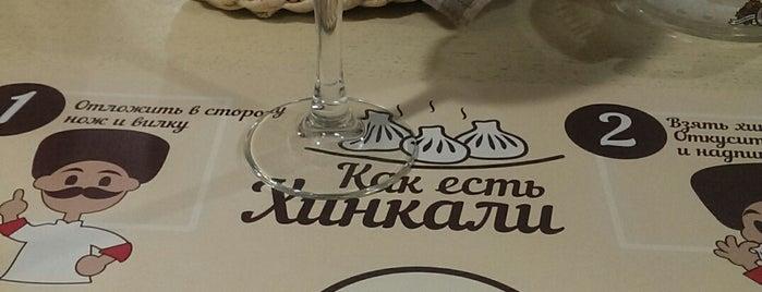 Желания Харьков